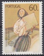 PORTUGAL 1656,unused - Unused Stamps