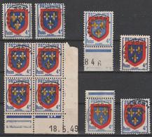 """PREO 1052 - 4F. ARMOIRIE ANJOU - Variétés: 2x Fleurons Jaunes Déplacés/""""POSTES"""" Partiel/liseré Blanc Au Lieu Noir/... - 1893-1947"""