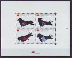 PORTUGAL 2017-2020,unused - Unused Stamps