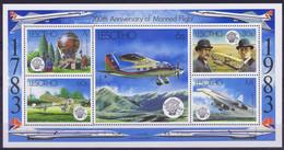 Lesotho 1983 Aviation Bi-centenary, Wright Brothers, Concorde  Nice Sheet - Lesotho (1966-...)