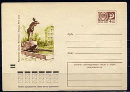 W30 USSR 1972 8476 Murmansk Region Monchegorsk. Area Five Points - 1970-79