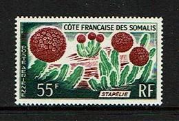 Somali Coast 1966 Sc # C41  MNH **  Flower - Stapelia - Ohne Zuordnung