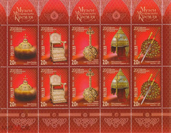 RUSSIE/RUSSIA/RUSSLAND/ROSJA 2006 MI.1320-24** ,ZAG.1088-92 ,YVERT. ..., The 200th Anniv. Of Kremlin Museums, MNH - Unused Stamps