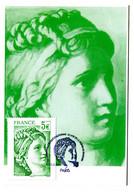 PJ Marianne De Gandon Yvert 5182 - R 6260 - 2010-...