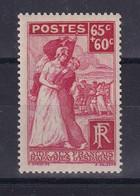 D 196 / LOT N° 401 NEUF** COTE 9.50€ - Verzamelingen