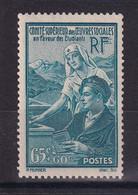 D 196 / LOT N° 417 NEUF** COTE 20€ - Verzamelingen