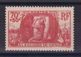 D 196 / LOT N° 423 NEUF** COTE 16€ - Verzamelingen