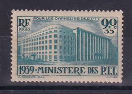 D 196 / LOT N° 424 NEUF** COTE 50€ - Verzamelingen