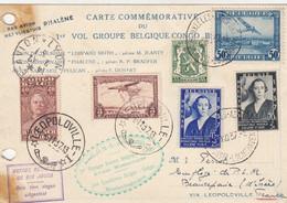 CARTE. BELGIQUE. 1° VOYAGE AERIEN BELGIQUE CONGO. PAR AVION PHALENE. BRUXELLES, LYON (2 12 37 ??) LOPOLDVILLLE - Airmail