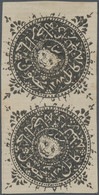 Afghanistan: 1872. 1289 Tiger's Head Issue, 6 Shahi Reddish Purple, Pos. 3 In A Plate Of Four, A Lar - Afghanistan