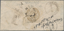 Afghanistan: 1876. 1293 First Post Office Issue, Issued In Kabul: COMPLETE SHEET - One Of The Only T - Afghanistan