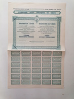 """GRECE GREECE  SHARE """"BANQUE DE CHIO SOCIETE ANONYME """".ATHENS 1919 WITH ALL COUPONS . EXCELLENT CON. UNRELESS SHARE! - Zonder Classificatie"""