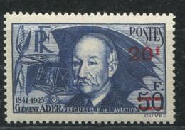 FRANCE - N° 493  * - SUP - Unused Stamps