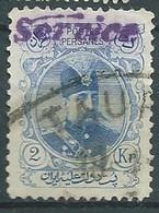 IRAN SERVICE   - Yvert N°  15  Oblitéré    -  Pal 6946 - Iran
