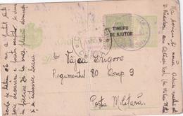 ROUMANIE 1916   ENTIER POSTAL/GANZSACHE/POSTAL CARTE - Entiers Postaux