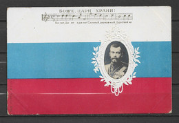 CPA Hymne National Russe Tsar Nicolas II En Médaillon Carte Gaufrée  Drapeau - Patriotiques