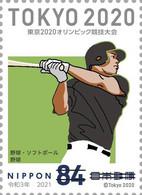 (oly07) Japan Olympic Games Tokyo 2020 Baseball MNH - Ongebruikt
