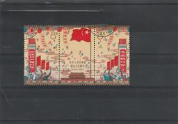 China Chine N° Michel 824A 825A 826A Oblitéré Avec Gomme Sans Charniére ** - Usados