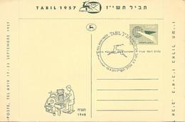 Carte-lettre Double: Entier Postal Exposition Timbres Poste Tel Aviv Israël - Tamil, Septembre 1957 - Covers & Documents
