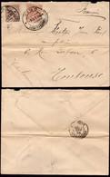 """Pontevedra - Edi O 217 + 219 - Carta Mat """"Vigo 8/10/96"""" A Francia - Cartas"""