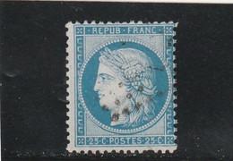 CÉRÈS N° 60 B  - OBLITERATION LOSANGE - REF LOC37 + Piquage - 1871-1875 Ceres