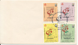 Paraguay FDC 13-4-1992 Granada 92 Complete Set Of 4 Discovery Of America 500trh Anniversary - Paraguay