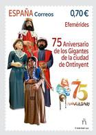 España. Spain. 2021. Efemérides. 75 Aniversario De Los Gigantes De La Ciudad De Ontinyent - 2011-... Nuevos & Fijasellos