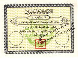 Coupon-réponse Maroc Union Postale Arabe - 2,40 - Casablanca Derb - CRI IRC IAS - Marokko (1956-...)