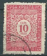 YOUGOSLAVIE-  TAXE  - Yvert N° 58   OBlitéré -   Pal 7128 - Portomarken