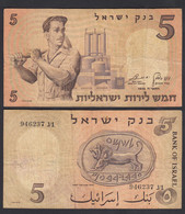 ISRAEL 5 Lirot Banknote 1958 Pick 31a F (4)   (26572 - Other - Asia
