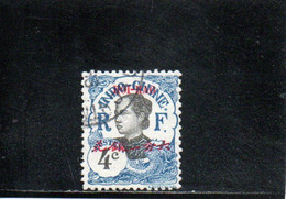 HOI-HAO 1908 O - Oblitérés