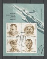 Russia CCCP 1991 1st Man In Space 30th Anniv.  Y.T. BF 217 (0) - Blocchi & Fogli