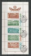 Russia CCCP 1986 Leningrad Museum Palaces  Sheet  Y.T. 5369/5373 (0) - Usati