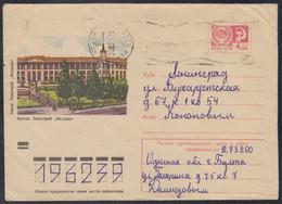 "9076 RUSSIA 1973 ENTIER COVER Used ODESSA Ukraine SANATORIUM ""MOLDOVA"" Moldavia RESORT KURORT HEALTH USSR Mailed 436 - 1970-79"