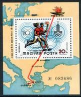 HUNGARY 1980 Olympic Games Block MNH / **.  Michel Block 142 - Ungebraucht