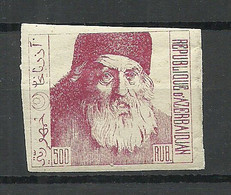 ASERBAIDSCHAN AZERBAIDJAN 1918/1919, 500 R, Imperforated MNH - Azerbaiján