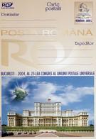 ROMANIA 2004: U.P.U. CONGRESS IN BUCHAREST Unused Prepaid Card 051/2004 - Registered Shipping! - Entiers Postaux