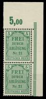 DEUTSCHES REICH DIENSTMARKEN 1903 05 Nr 3 Postfrisch SE X89C5B6 - Dienstzegels