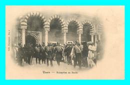 A940 / 887 Tunisie TUNIS Réception Au Bardo - Tunisia
