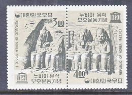 KOREA  411a      *  RAMSES  TEMPLE - Archäologie