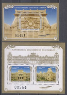 Costa Rica 2017 The 100th Anniversary Of The Central Post Office Building (stamp SS+MS/Block) MNH - Costa Rica