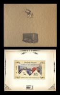 Turkey 2013 Mih. 4074 (Bl.108) PTT Stamp Museum MNH ** - Nuovi