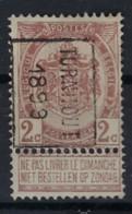 RIJKSWAPEN Nr. 55 Voorafgestempeld Nr. 259 B  TURNHOUT 1899  In Goede Staat , Zie Ook Scan ! - Roller Precancels 1894-99
