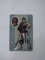 China Online Games Cards, Tqzf.com, (1pcs) - Non Classificati