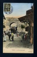 Tunis - La Porte Bah-Djedid - Tunisia