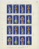 DDR 1979 Nr 2468-2471 Postfrisch (700971) - Unclassified