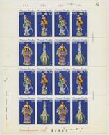 DDR 1979 Nr 2468-2471 Postfrisch (700973) - Unclassified