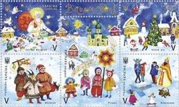 UKRAINE 2019  MI.1845-49** - Ukraine