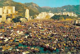 CHINE HONGKONG / BIRD'S EYE VIEW OF ABERDEEN - Cina (Hong Kong)