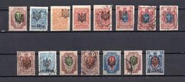 1918. RUSSIA, UKRAINE, OVERPRINT, ODESSA II, 15 POSTAL STAMPS, USED - Usati